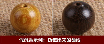 油脂部分颜色是黑色,而木质部分是白色(完全无油脂线的,未结香的风树