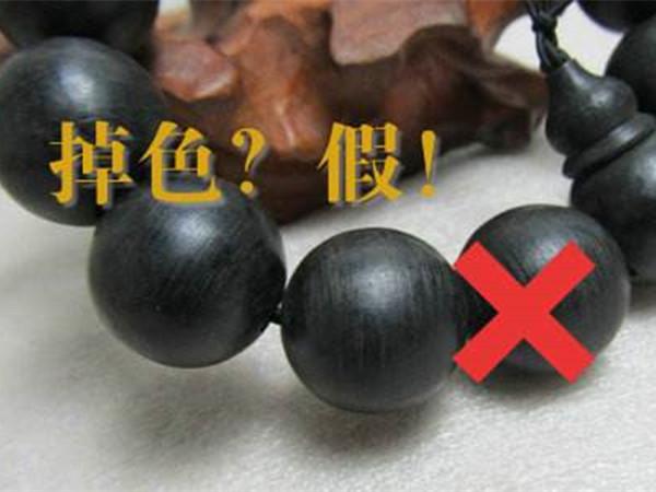 越南沉香手串怎么鉴别真假?