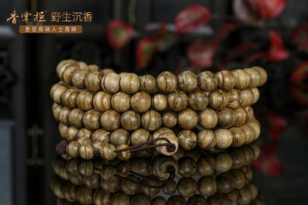 沉香佛珠中的新料和老料该如何区分?